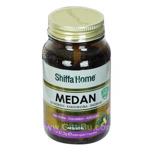 Shiffa Home Medan Devedikeni Karahindiba Enginar 620 Mg X 60 Kapsül